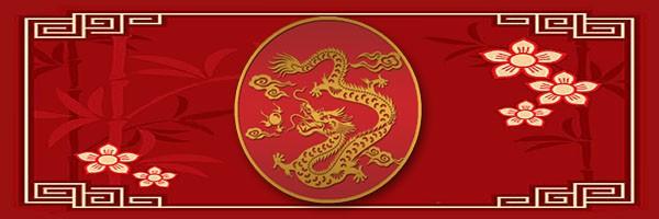 Δράκος - Κινέζικο ζώδιο