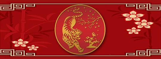 Τίγρης - Κινέζικο ζώδιο