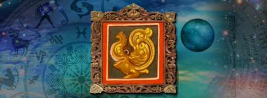 Makara - मकर - Ο Δράκος του Νερού