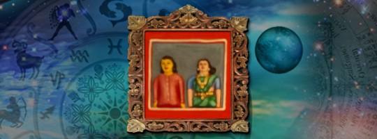 Mithuna – मिथुन – Οι Δίδυμοι