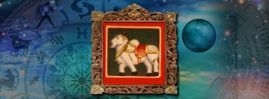 Vṛṣabha - वृषभ - Ο Ταύρος (Vrishabha)