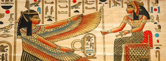 Αρχαία Αιγυπτιακή Αστρολογία