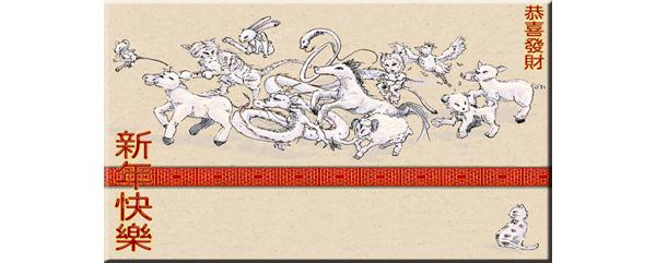 Κινέζικα Ζώδια - Μύθος
