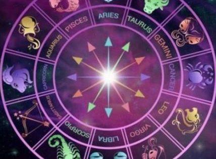 Ζώδια – Ημερήσιες Αστρολογικές προβλέψεις Τετάρτη 14/08