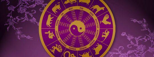 Κινέζική Αστρολογία – Το σύμπαν θα δώσει σε όλους μια δεύτερη ευκαιρία!