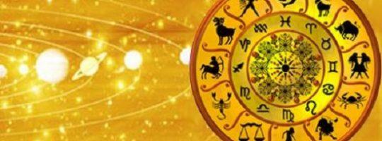 Εβδομαδιαίες προβλέψεις 16-22/12/2019 Αισθηματικά & Επαγγελματικά
