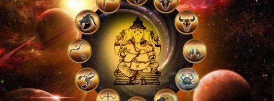 Ινδικό Ωροσκόπιο – Η αληθινή αγάπη δεν πονάει!