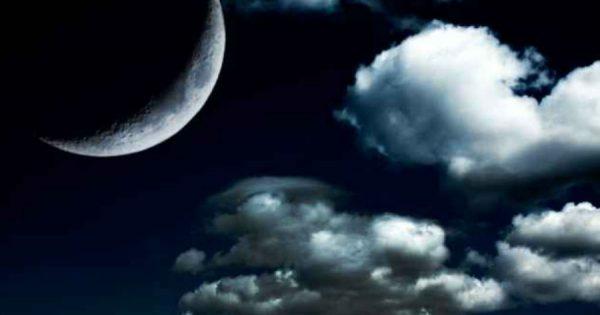 Έκλειψη Σελήνης και η αισθηματική αναμονή θα τερματιστεί!