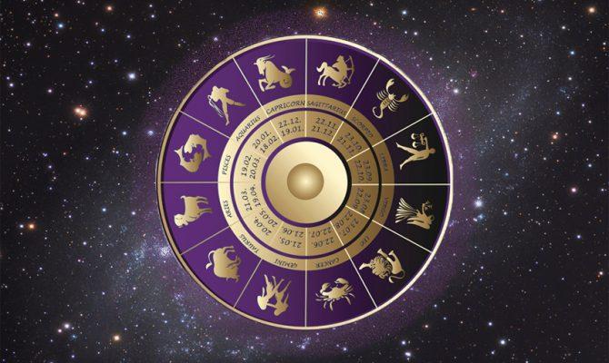 Ζώδια – Ημερήσιες Αστρολογικές προβλέψεις Τρίτη 07/07/2020