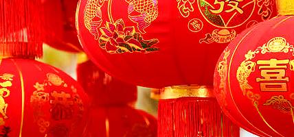 Κινέζικό Ωροσκόπιο – Τα αληθινά πάθη θα φανερωθούν άμεσα!
