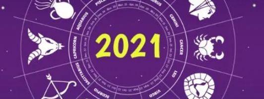 Ωροσκόπιο – Ο Δεκέμβριος χτυπάει την πόρτα…. στο '21!